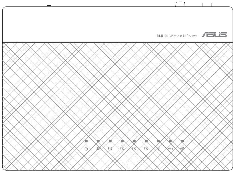 Настройка WIFI Asus (синий)_html_40bd9ae9