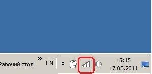 Настройка WIFI Asus (синий)_html_79a4f4ad