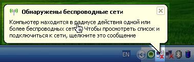 Настройка WIFI Asus (синий)_html_m4efdde69