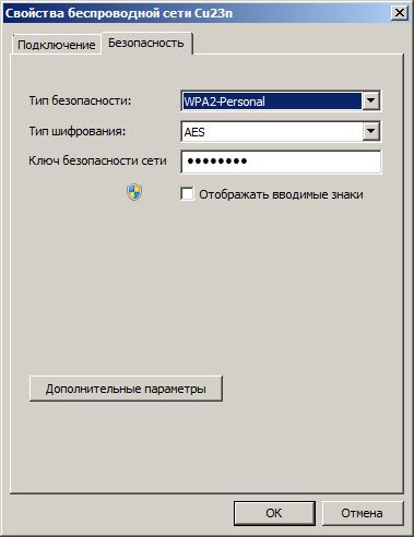 Настройка WIFI Asus (синий)_html_m61b4ec86