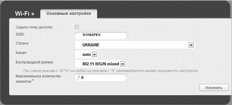 D-Link DIR-300(NRU)_html_m6f12f7db